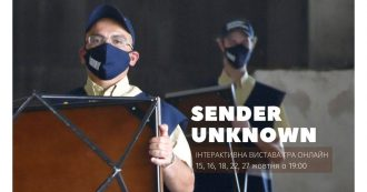 Online-Performance – SENDER UNKNOWN (Ukraine)
